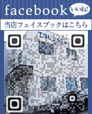 ツバサJPフェイスブック